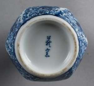 Help Identifying Marks On My Double Gourd Blue Amp White Vases