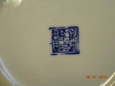 Identification Of Mark On Vase