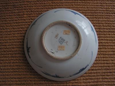 Identifying Vietnamese Porcelain Dishpict0018g Pict0019g