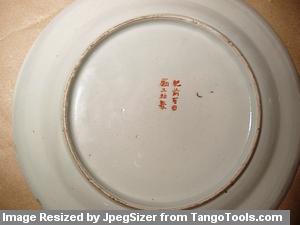 dating imari plates Japanese porcelain marks maker's marks and artist's signatures on antique and modern japanese porcelain asian art & antiques showa period arita/imari.