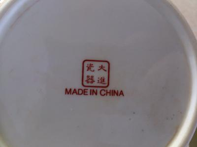 & Made In China Tea set with several makers mark markings