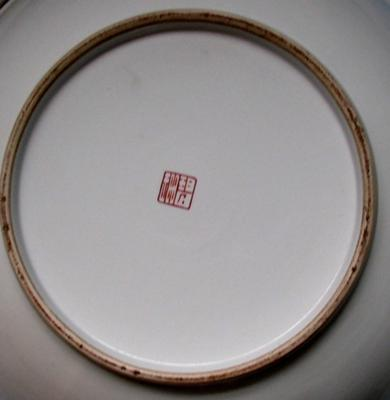 Mark On 20th Century Porcelain