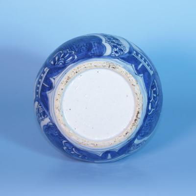 Ming Double Gourd Vase