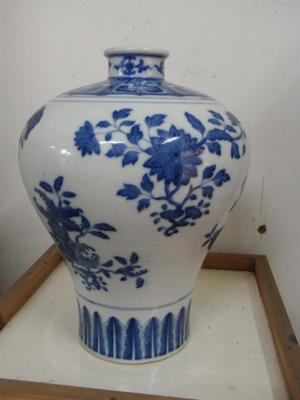 Ming Vase Oriental Lamp (China) | Overstock.com