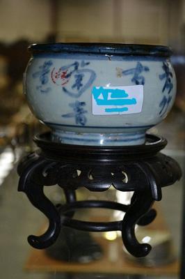 tang bowl