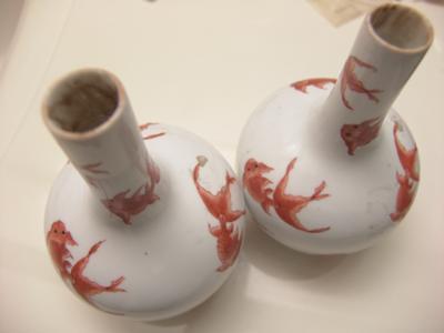 Qianlong Goldfish Vase