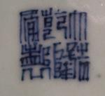 Qianlong period mark
