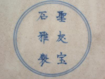 Marks chinese pottery Chinese and