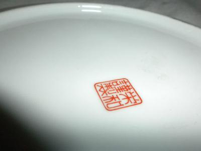 are theseu0027s worth much cheers & Vintage CHINESE Japanese ORIENTAL Dishes HAND PAINTED Plates Saucer