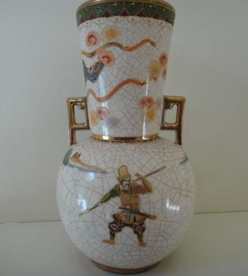 Vase back