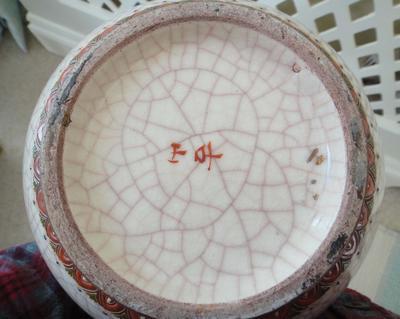 Vase base marks