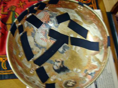 Inside of bowl art
