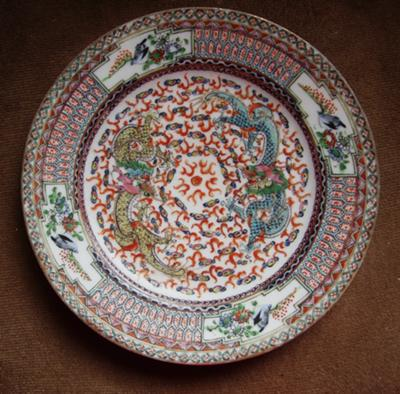 Chinese plate