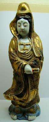 Chinese/Japanese?? Porcelain Doll