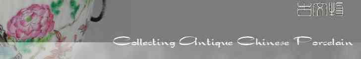 logo for chinese-antique-porcelain.com